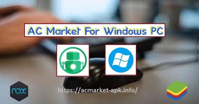 ac market windows pc